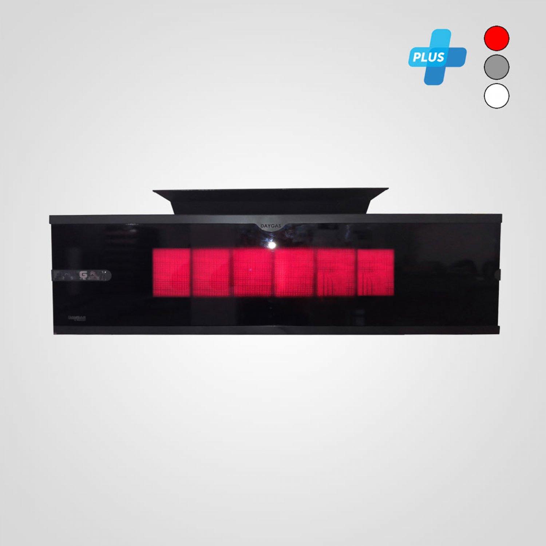 DSR 10 LCD PLUS Radyant Isıtıcı - Renkli