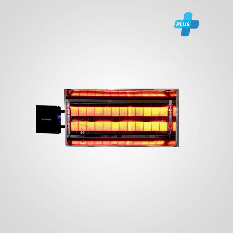 DSR 40 PLUS Endüstriyel Seramik Radyant