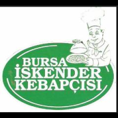 Bursa İskender Kebapçısı